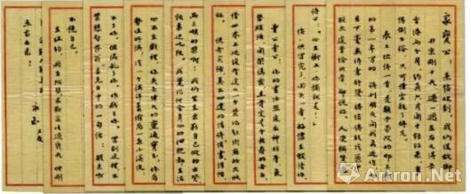黄永玉1983年给曹禺写的信
