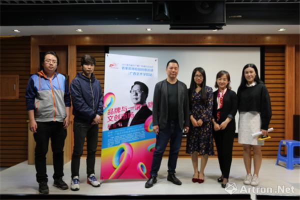 资深华裔创意人林展贤先生莅临广西艺术学院影视与传媒学院讲学