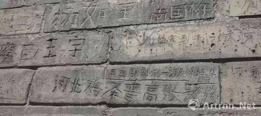 刻字大多出现在奉供佛舍利子的宣文塔塔砖上,不少人刻上自己的家乡,也有人在其上表达爱意,还有刻字后面附带时间。