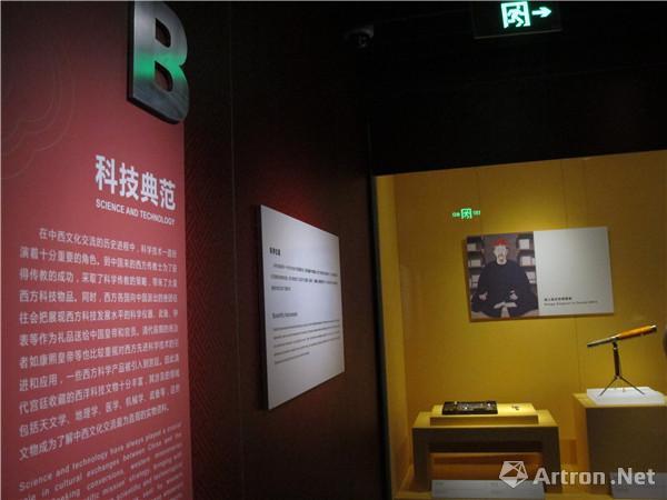 故宫鼓浪屿外国文物馆