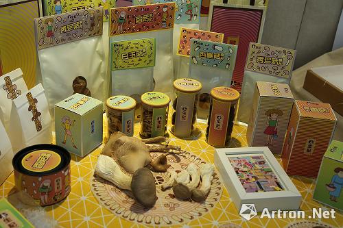 设计扶贫作品:祖山木兰菌业高端零食品牌包装