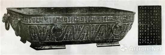 全形拓是一种墨拓古器物立体形状的特殊传拓技法,出现于清代嘉道年