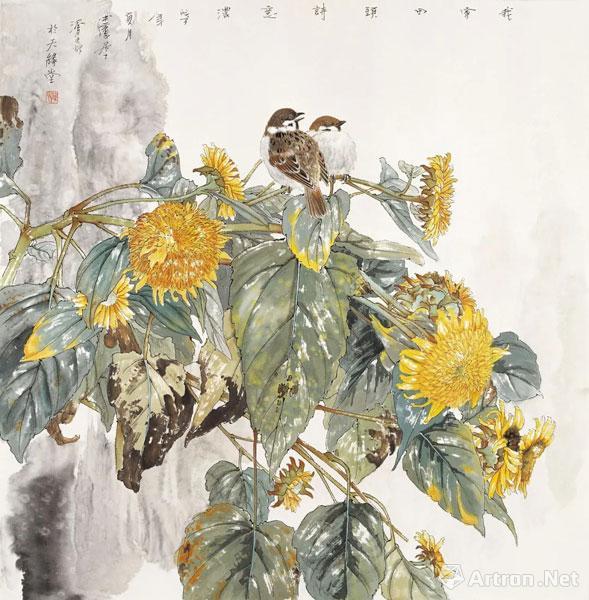 山东省艺术设计学院客座教授,北京容珍堂书画院常务副院长,雄安新区图片