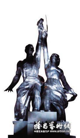 苏联社会主义雕像重现莫斯科-雕塑-当代艺术-雅昌艺术