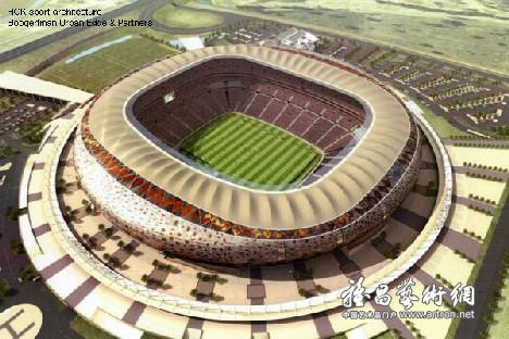 2010年南非世界杯十大场馆设计