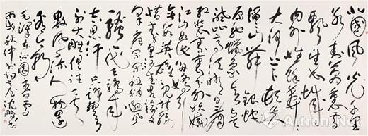 沈鹏  2006年作 沁园春·雪 镜心 水墨纸本图片