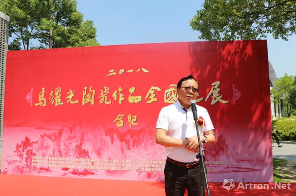 """""""马耀光陶瓷作品全国巡展——合肥站""""开幕"""