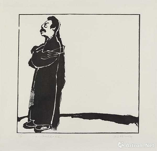 杨锋丨一九一八年的民国大先生丨木刻丨70cm×72cm丨2018