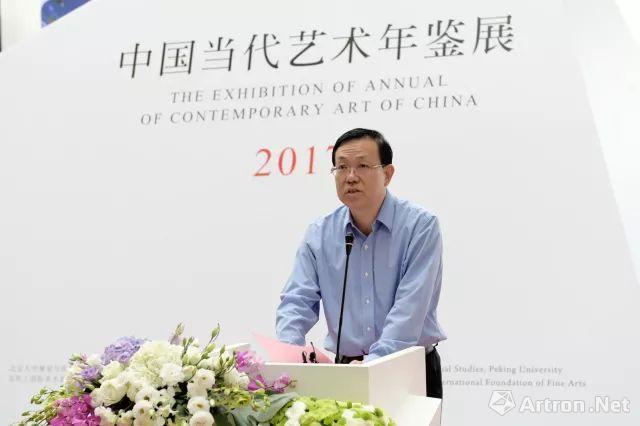 中国民生银行行长郑万春开幕式致辞