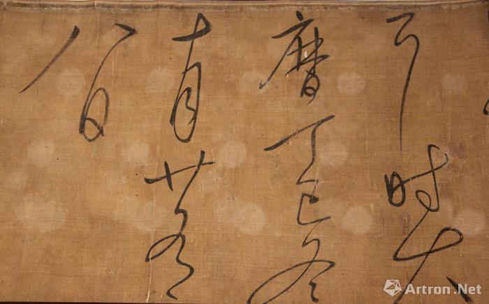 《草书临怀素自叙帖卷》  明 宋广  纸本   33.2x1150cm 辽宁省博物馆藏
