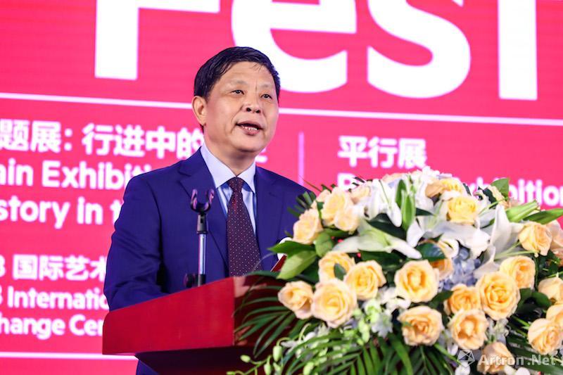 北京798艺术区管委会党组书记、主任王毅致辞